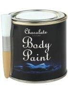 Bodypainting (barvy na tělo): Čokoládový bodypainting v plechovce