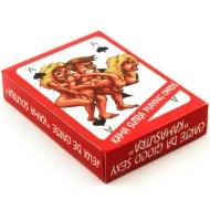 Erotické hry: Hrací karty Kama Sutra
